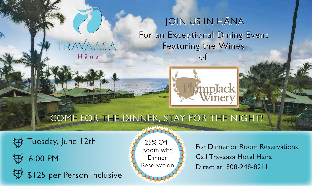 PlumpJack Dinner Banner